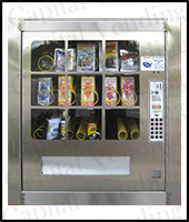 Dilling Harris Vending Machine