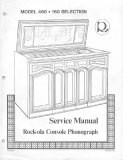 468 service manual (103 pages)